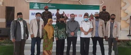 Bupati Dendi Berharap Pengurus Pemuda Muhammadiyah Terus Bersinergi Dengan Pemkab Pesawaran